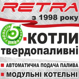 retra.com.ua